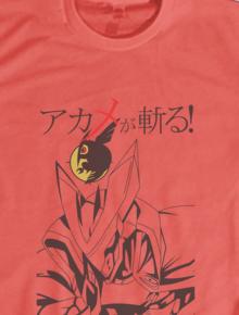 INCURSIO,Anime,akame ga kill, incursio