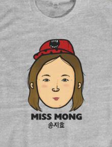 Miss Mong,Song Ji Hyo, Miss Mong, Mong Ji