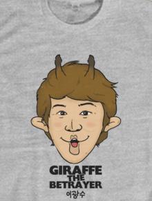 Giraffe The Betrayer,Lee Kwang Soo, Gwang Soo, Giraffe, Betrayer, Running Man, korea
