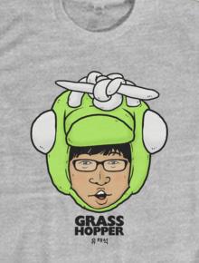 Grasshopper,Grasshopper, Running Man, Yoo Jae Suk