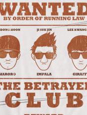 Betrayer Club,Running Man, Betrayer Club, Haha, Impala, Giraffe, Kwang Soo, Suk Jin, RMTrustTee