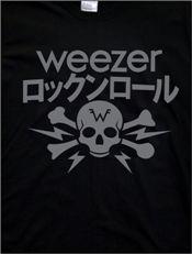 Weezer Skull,musik,band,music